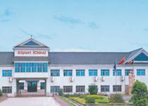 Aliplast Aluminium Extrusion China factory